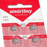 Батарейка таблетка AG1-10B Smartbuy (10/200/2000)