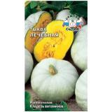 Тыква (крупноплодная) Лечебная 1,5г, БП, раннеспелая (СеДеК) (10)