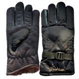 Перчатки флисовые зимние БОЛОНЬ (120)