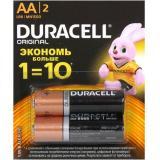 Батарейка AA Пальчиковая 1,5V LR6 Original Alkaline 2шт/упак (отрывной набор) (60) DURACELL