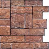 Панель стеновая ПВХ камень пиленый настоящий коричневый 0,96х0,48м (30)