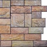 Панель стеновая ПВХ камень пиленый настоящий желтый 0,96х0,48м (30)