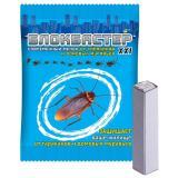 Мелок Блокбастер XXI от тараканов и домовых муравьёв 10г (120)