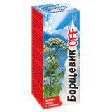 Средство от борщевика БорщевикOFF (набор из 3 препаратов) (30)