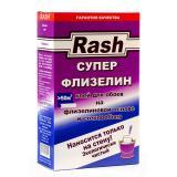 Клей обойный Rash супер флизелин 220гр (18)