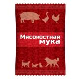 Добавка кормовая для дом.скота Мясокостная мука, 600гр (15)