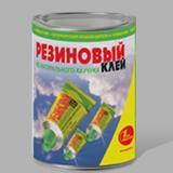 Клей резиновый марки A банка 1л.  Новбытхим (12)