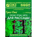 Удобрение Гуми Оми ДЛЯ РАССАДЫ (порошок)  50гр (36)