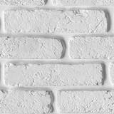 Панель ПВХ кирпич белый СП-Пласт 2700*250*7мм (10)