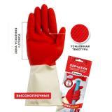 Перчатки резиновые двухцв М (300/10)