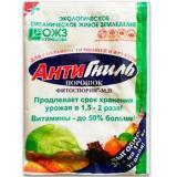 Фитоспорин-М АнтиГниль 30гр, препарат для долгосрочного хранения овощей и фруктов (40)