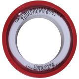 Фумлента 12*20м  0,25г/см2  (10/250)