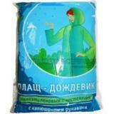 Дождевик-пончо с рукавами Komfi, зелёный 801120с  (100)