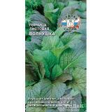 Горчица листовая Волнушка, 1г, скороспелая (СеДеК) (10)