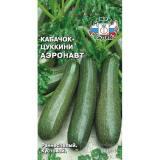 Кабачок цуккини Аэронавт, 2г, БП, раннеспелый (СеДеК) (10)