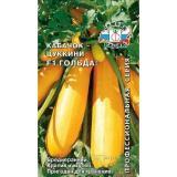 Кабачок желтоплодный Гольда, 1,5г, среднеранний (СеДеК) (10)