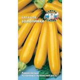 Кабачок желтоплодный Золотинка, 2г, раннеспелый (СеДеК) (10)