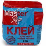 Клей обойный Мастер Кляйн для всех типов обоев (пакет) 150гр (24)