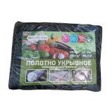 Укрывной материал (чёрный) Спанбонд №60 черный  пакет 3,2м*10м (6) Neospan