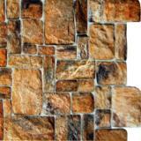 Панель стеновая ПВХ камень натуральный 0,98х0,498м (10)
