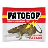 Средство против грызунов (зерно) Ратобор 100гр (50)