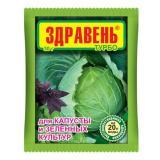 Удобрение Здравень Капуста Турбо  30гр (150)