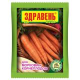 Удобрение Здравень Морковь и корнеплоды Турбо  30гр (150)