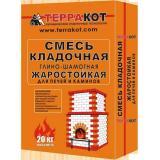 Смесь кладочная глино-шамотная сухая жаростойкая 5кг Терракот (4)