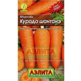ПРОСРОЧКА  Морковь Курода шантанэ 2г, раннеспелая   (Лидер) (10) УЦЕНКА