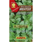 ПРОСРОЧКА  Мята овощная Ментол 0,04г (Аэлита) (10) УЦЕНКА