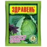 Удобрение Здравень Капуста Турбо 150гр (50)