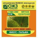 Удобрение Гуми-ОМИ фикус-пальма 50гр (54)