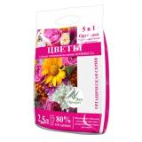 Удобрение Органика Цветы 5в1 2,5л (12)