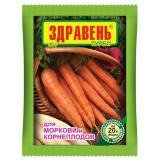 Удобрение Здравень Морковь и корнеплоды Турбо 150гр (50)