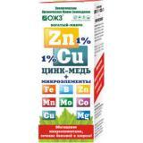 Удобрение Богатый-микро ZnCu (цинк 1% + медь 1% + микроэлем) фл.0,1л (30)