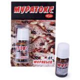 Концентрат Муратокс от муравьёв, блох, личинок подвальных комаров 10мл (100)