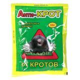 Средство против грызунов (гранулы)  АНТИ-крот  50гр (100)