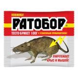 Средство против грызунов (тесто/брикет) Ратобор 100гр (50)