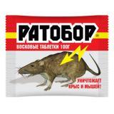 Средство против грызунов (таблетки восковые) Ратобор 100гр (50)
