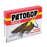 Средство против грызунов (гранулы)  Ратобор 100гр (50)