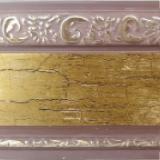 Бленда 68мм Пьеро/Феерия старенное золото (60м)