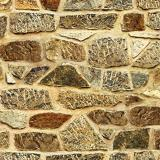 Панель ПВХ каменная кладка СП-Пласт 2700*250*7мм (10)