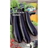 Баклажан Банан, 0,2г, БП, ультраскороспелый (СеДеК)  (10)