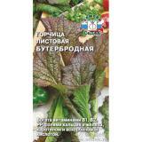 Горчица листовая Бутербродная, 1г, скороспелая (СеДеК) (10)
