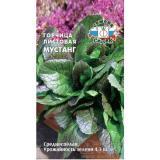 Горчица листовая Мустанг, 1г, среднеспелая (СеДеК) (10)