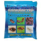 Дуст Блокбастер XXI от ползающих насекомых 100г (50)