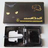 Мышеловка металлическая Rat&Mouse (2шт) (36)