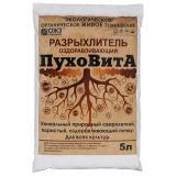 Разрыхлитель Пуховита 5л, оздоравливающий для почвогрунтов (4)
