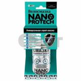Смазка подвижных деталей NANOPROTECH для велосипеда, 210мл