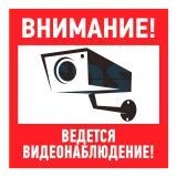 Наклейка эвакуационный знак